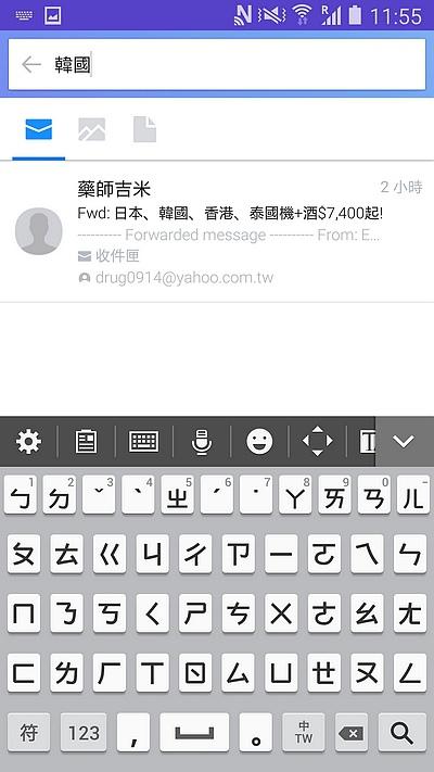 Screenshot_2015-11-27-11-55-18.jpg