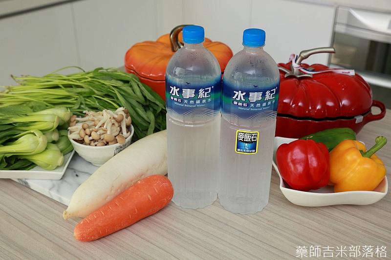 Water_004.jpg