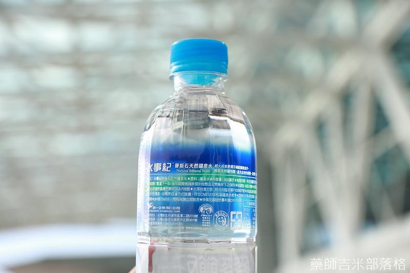 Water_173.jpg