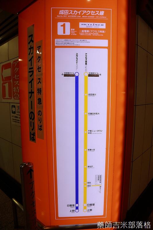Tokyo_1512_004.jpg