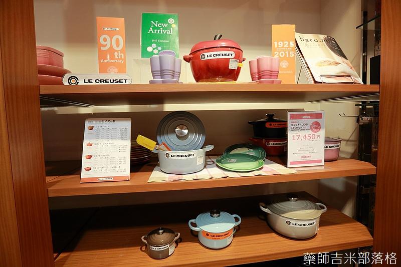 Tokyo_1512_493.jpg