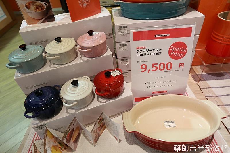 Tokyo_1512_510.jpg