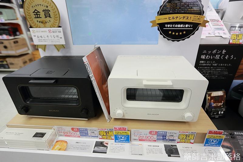 Tokyo_1512_553.jpg