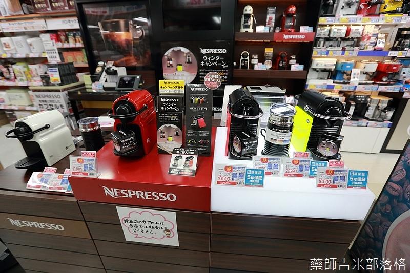 Tokyo_1512_556.jpg