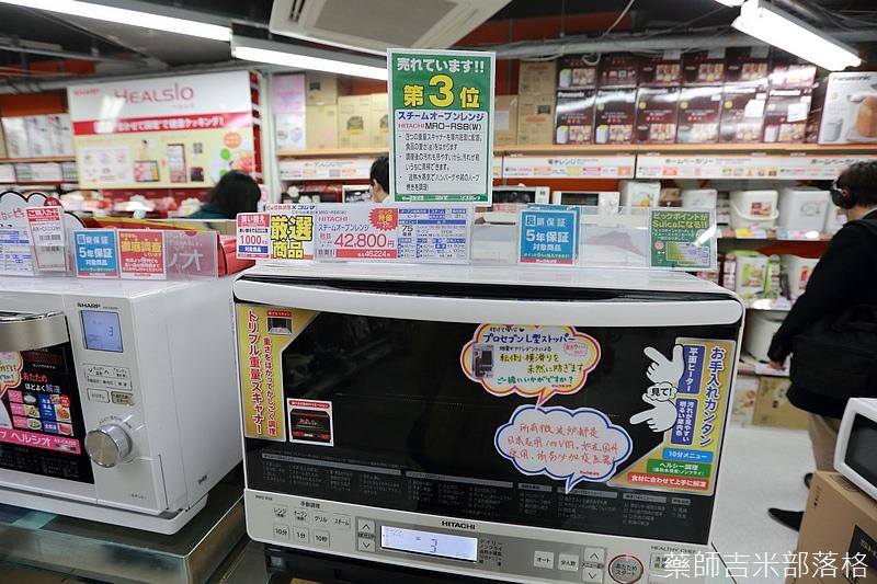 Tokyo_1512_558.jpg