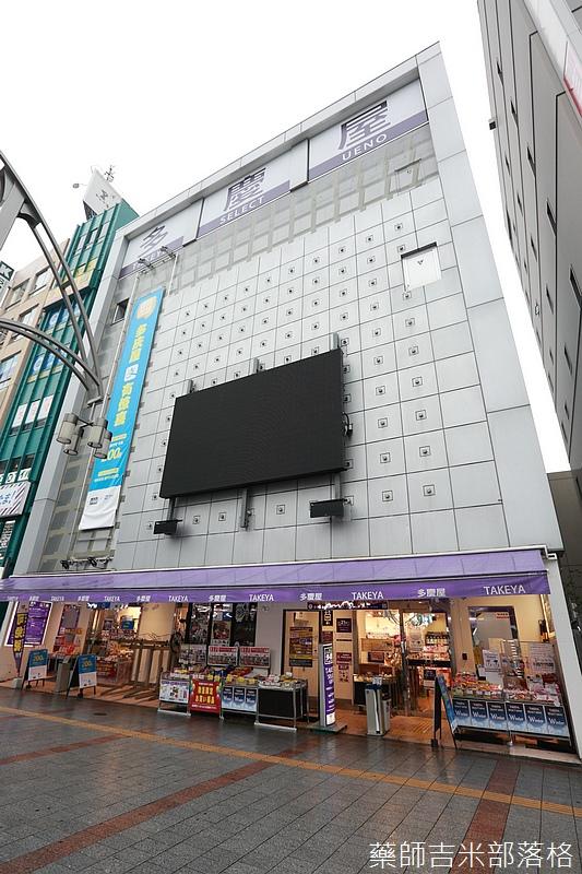 Tokyo_1512_594.jpg