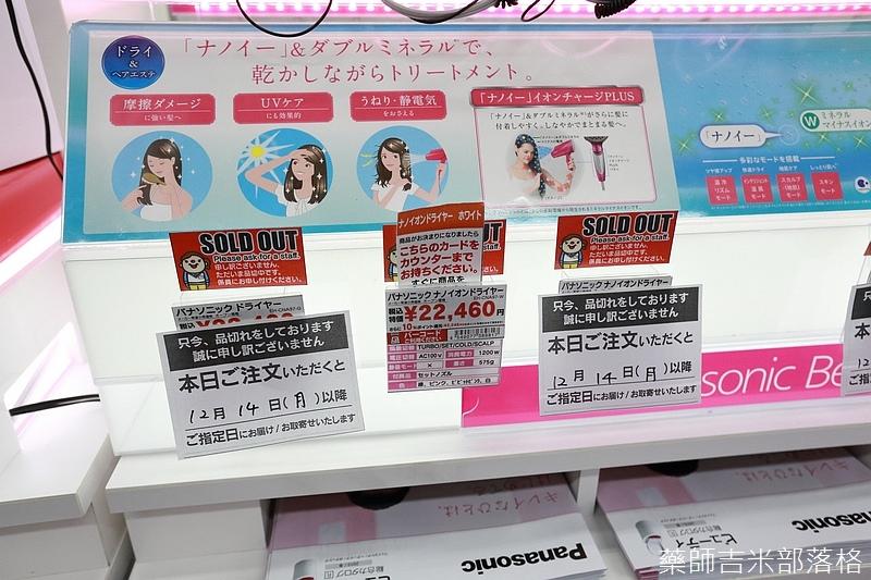 Tokyo_1512_599.jpg