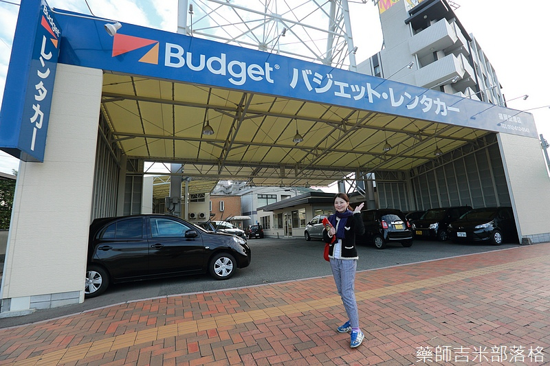 budget_038.jpg