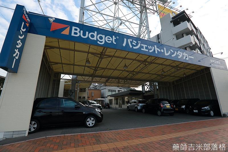 budget_040.jpg