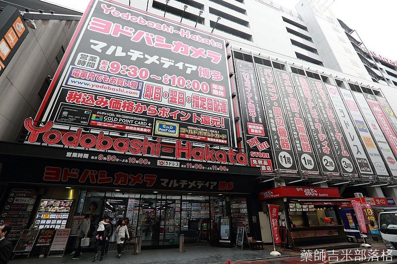 Kyushu_070.jpg