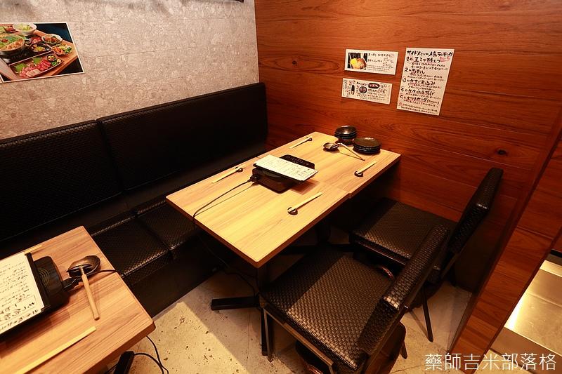 motu-ooyama_029.jpg