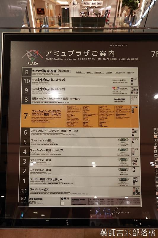 Kyushu_121.jpg
