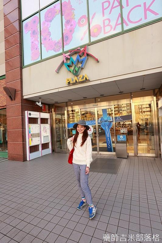 AMU_Plaza_425.jpg
