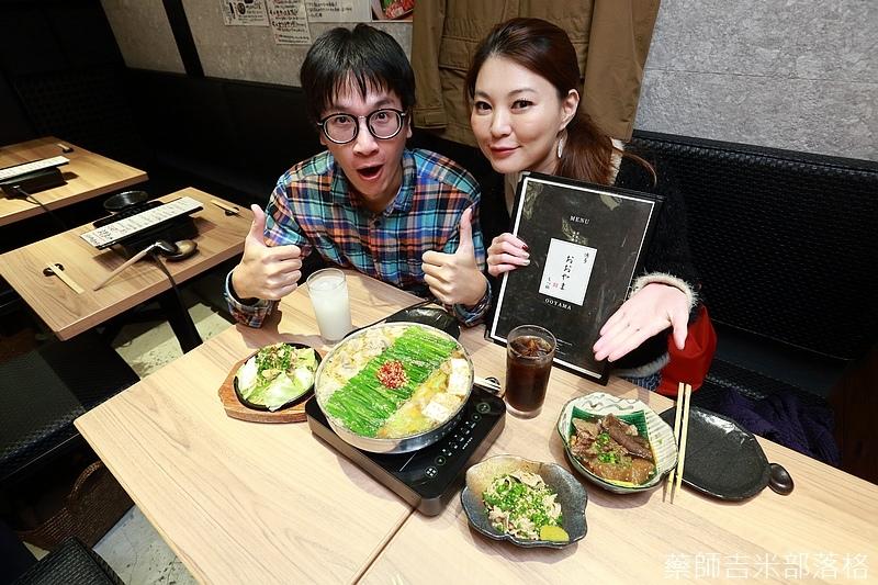 motu-ooyama_137.jpg