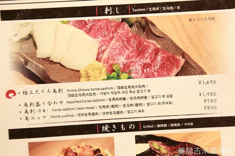 motu-ooyama_165.jpg
