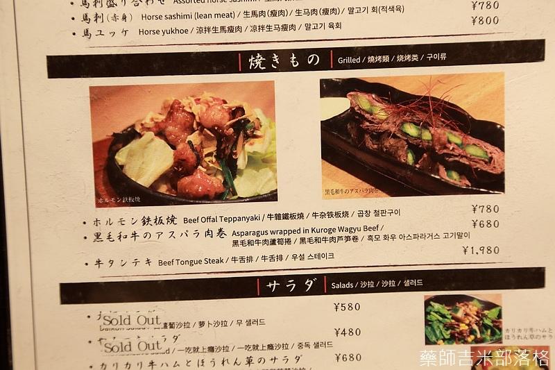 motu-ooyama_166.jpg