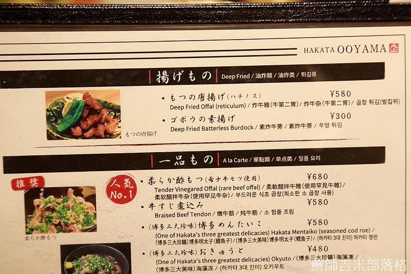 motu-ooyama_169.jpg