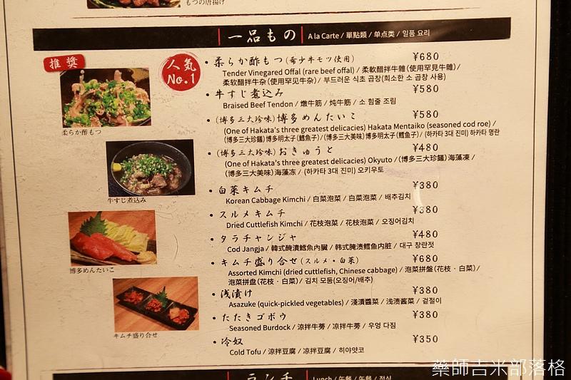 motu-ooyama_170.jpg