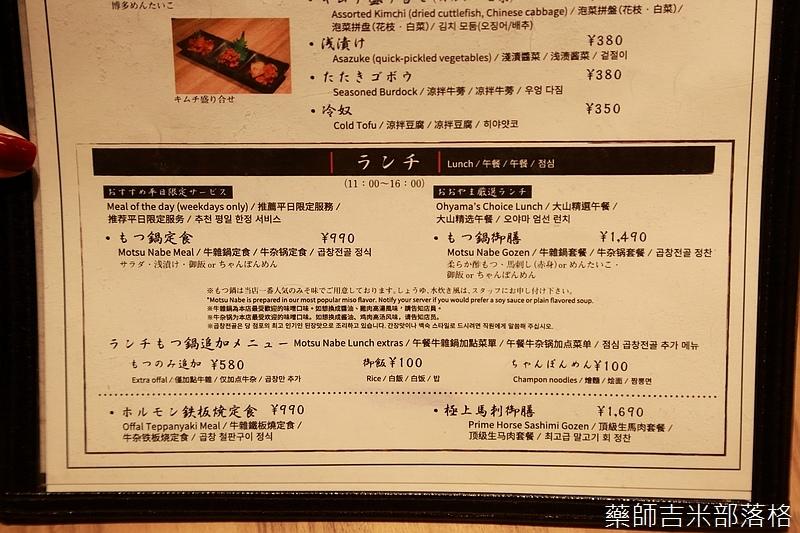 motu-ooyama_171.jpg
