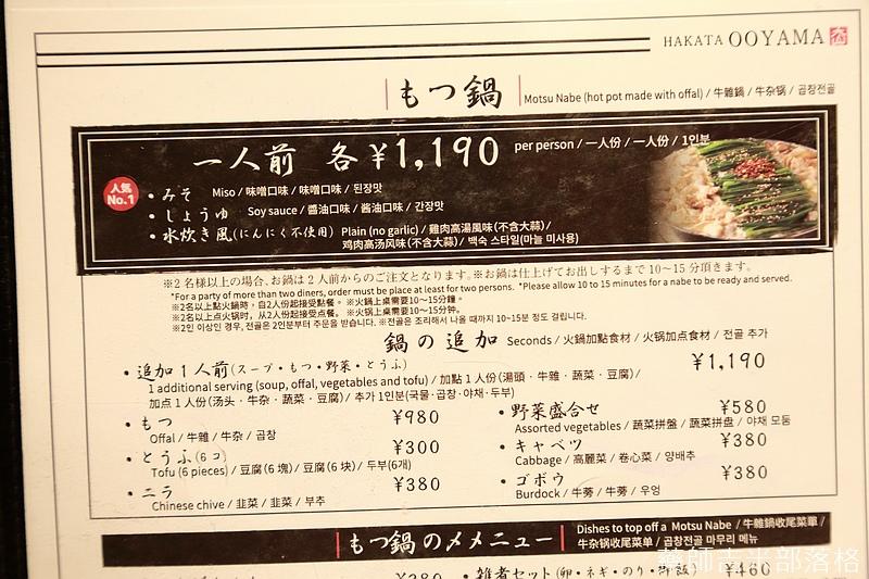 motu-ooyama_173.jpg