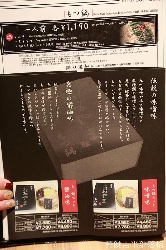 motu-ooyama_188.jpg