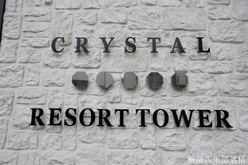 Crystal-R_673.jpg