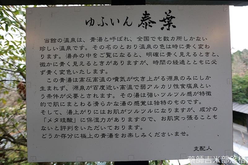 yasuha_130.jpg