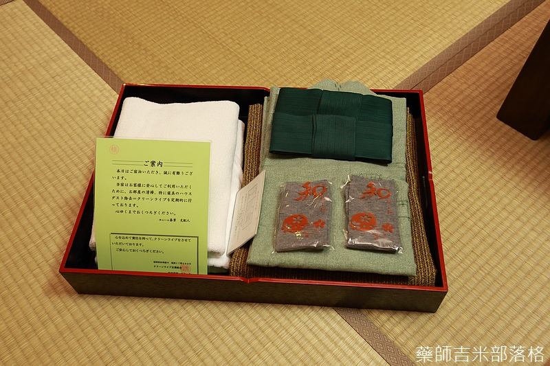 yasuha_336.jpg
