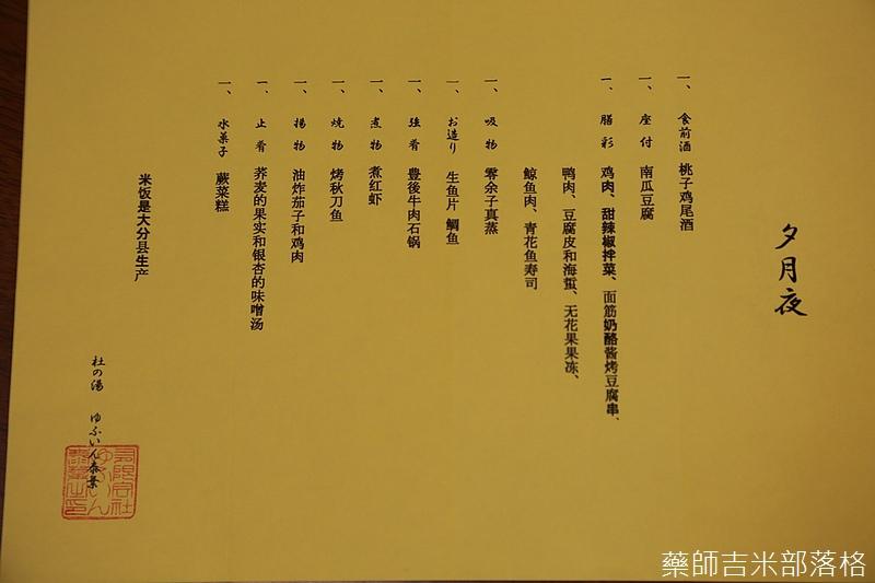 yasuha_398.jpg