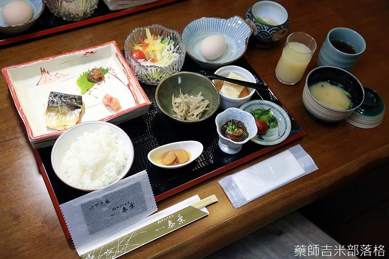 yasuha_646.jpg