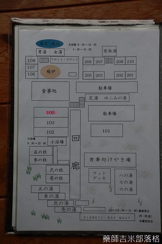 yasuha_784.jpg