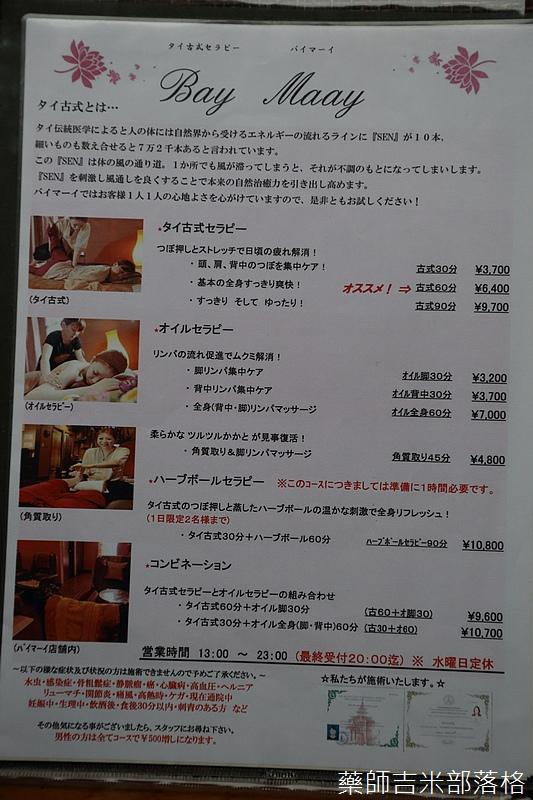 yasuha_795.jpg