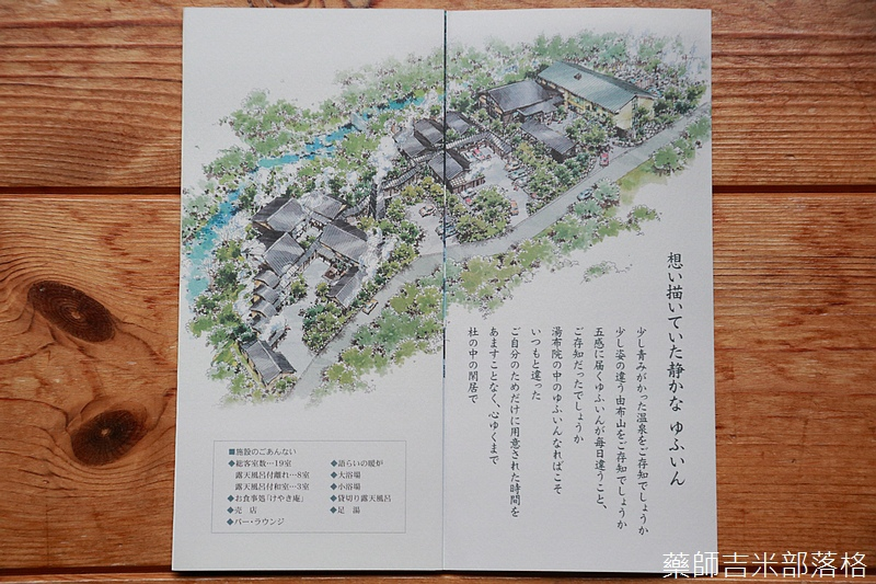 yasuha_798.jpg