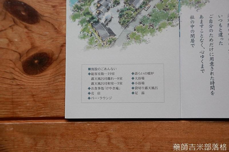 yasuha_799.jpg