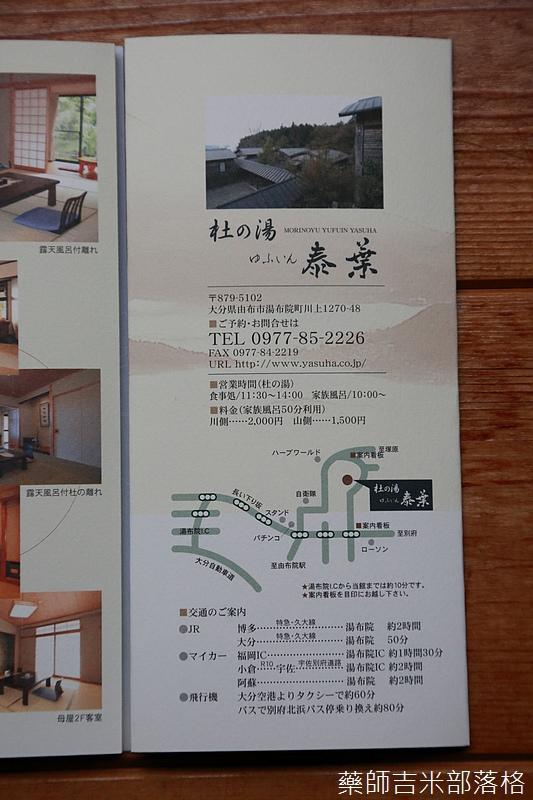 yasuha_804.jpg