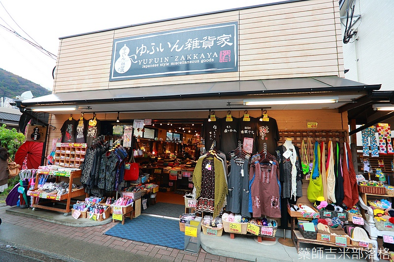 yasuha_891.jpg