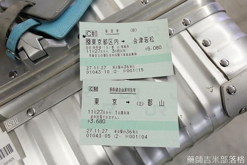 Aizu_151127_002.jpg