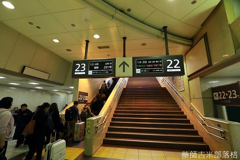 Aizu_151127_009.jpg