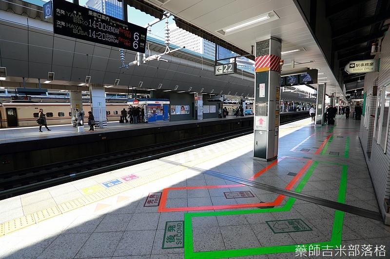 Aizu_151127_015.jpg