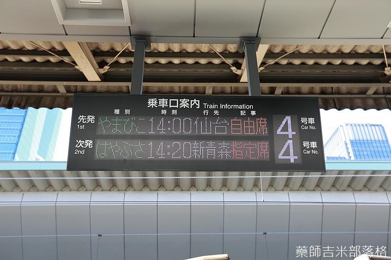 Aizu_151127_022.jpg