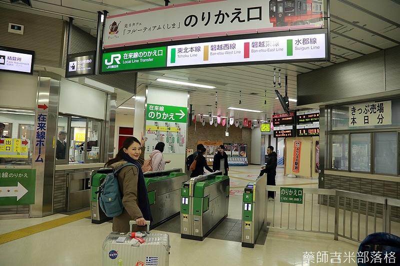 Aizu_151127_053.jpg