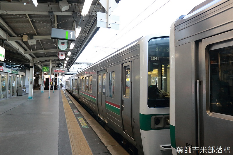 Aizu_151127_068.jpg