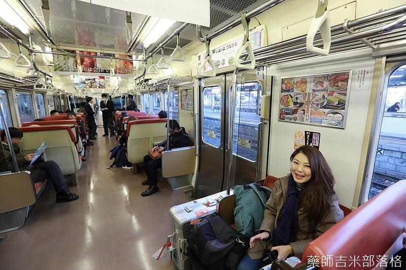 Aizu_151127_073.jpg