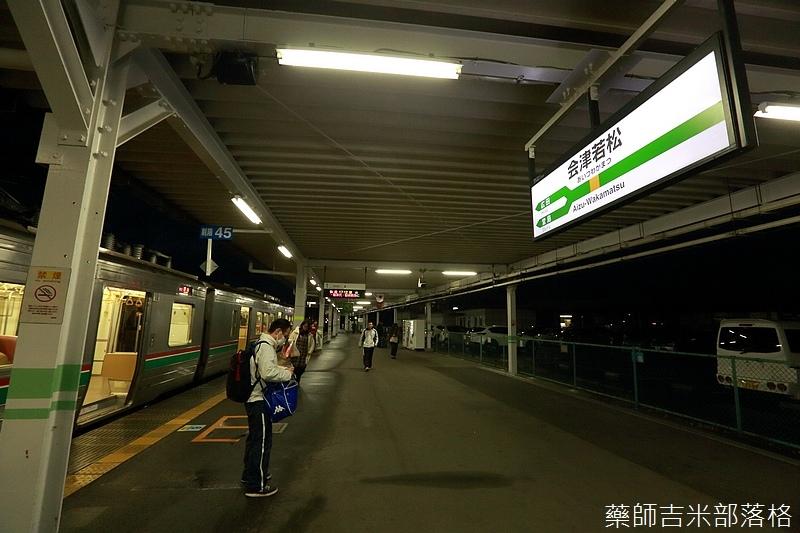 Aizu_151127_077.jpg