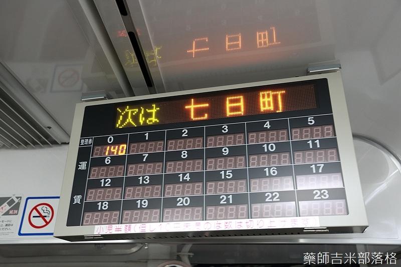 Aizu_151127_109.jpg