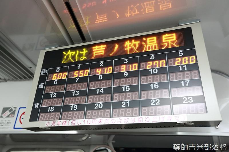 Aizu_151127_120.jpg