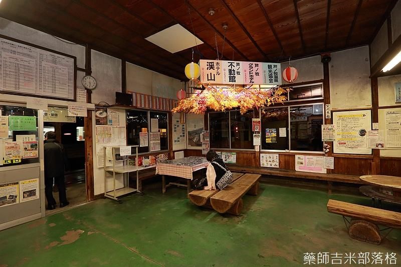 Aizu_151127_135.jpg
