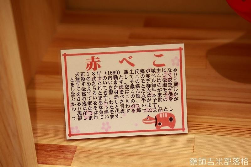 Aizu_151127_243.jpg