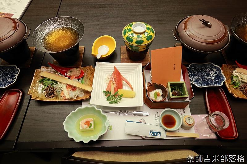 Aizu_151127_270.jpg