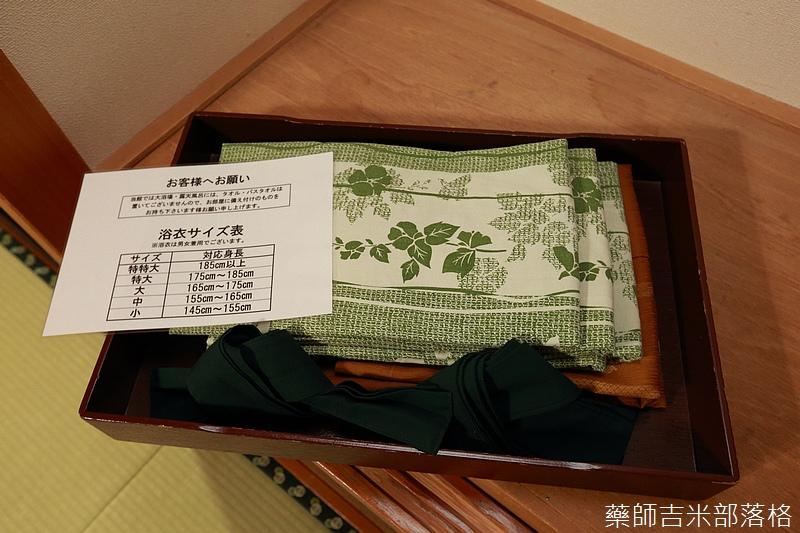 Aizu_151127_373.jpg